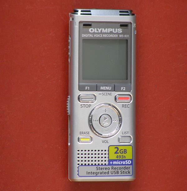MP3-Aufzeichnungsgeraet_klein